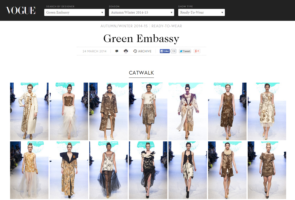 green_embassy_on_vogue